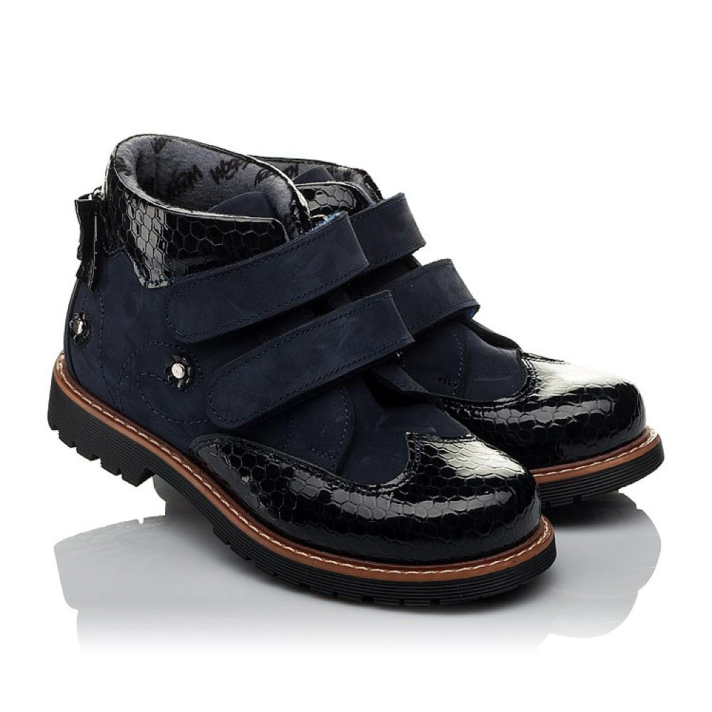 Детские демисезонные ботинки Woopy Orthopedic синие для девочек нубук, лаковая кожа размер 31-38 (3793) Фото 1