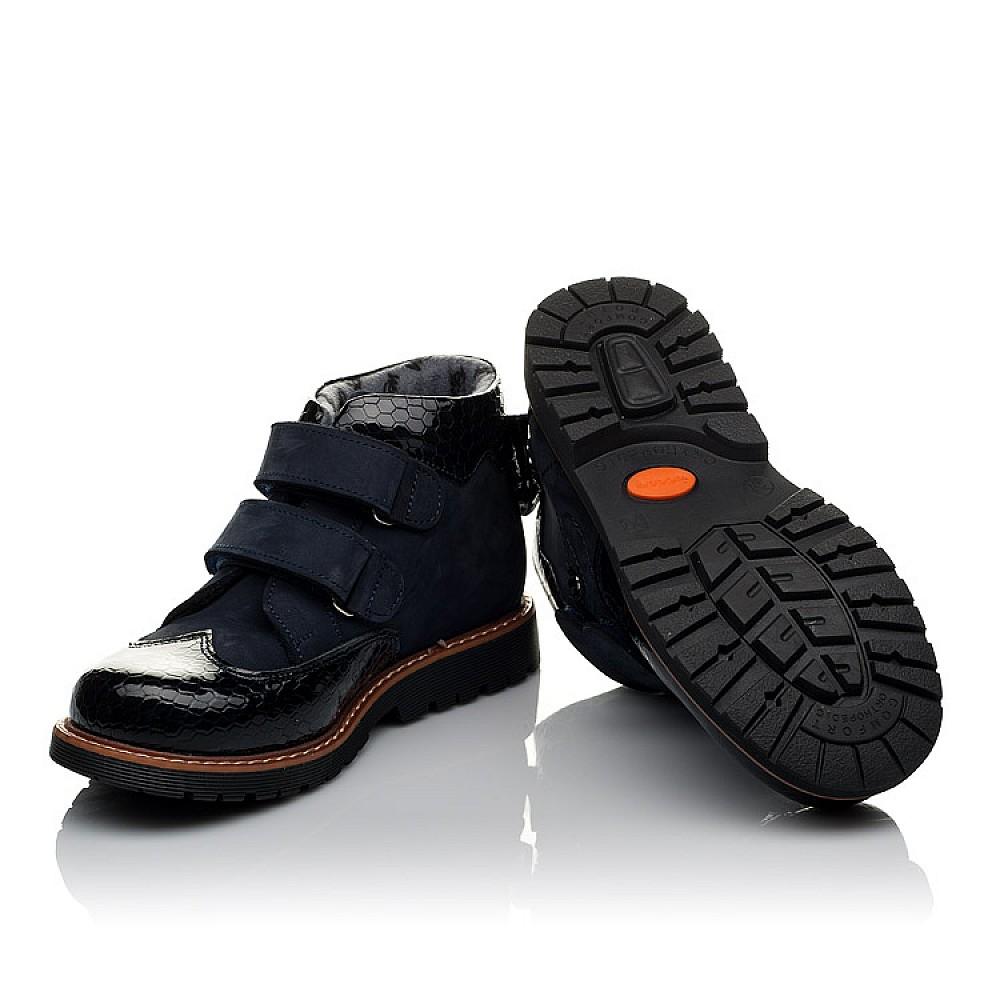 Детские демисезонные ботинки Woopy Orthopedic синие для девочек нубук, лаковая кожа размер 31-38 (3793) Фото 2