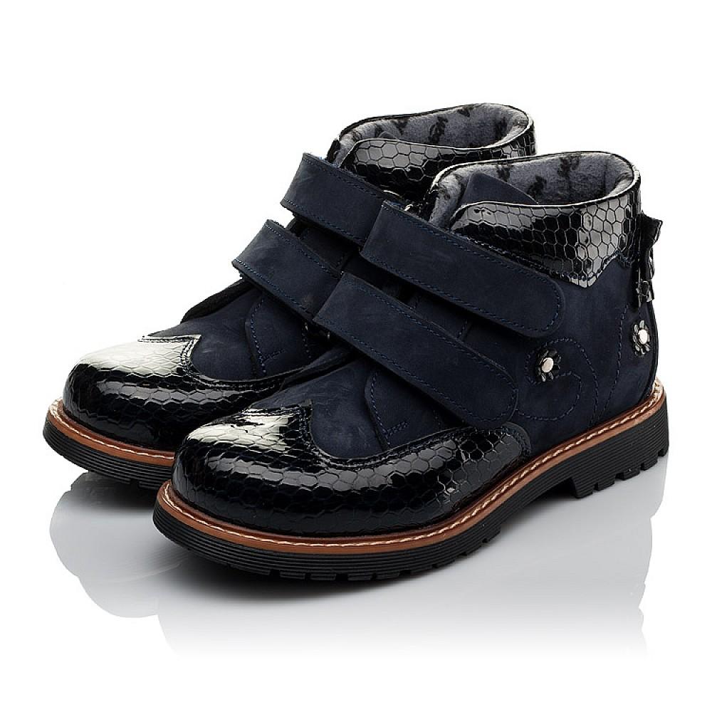 Детские демисезонные ботинки Woopy Orthopedic синие для девочек нубук, лаковая кожа размер 31-38 (3793) Фото 3