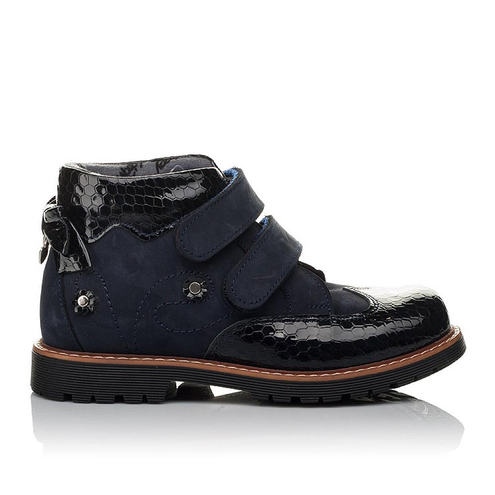 Детские демисезонные ботинки Woopy Orthopedic синие для девочек нубук, лаковая кожа размер 31-38 (3793) Фото 4