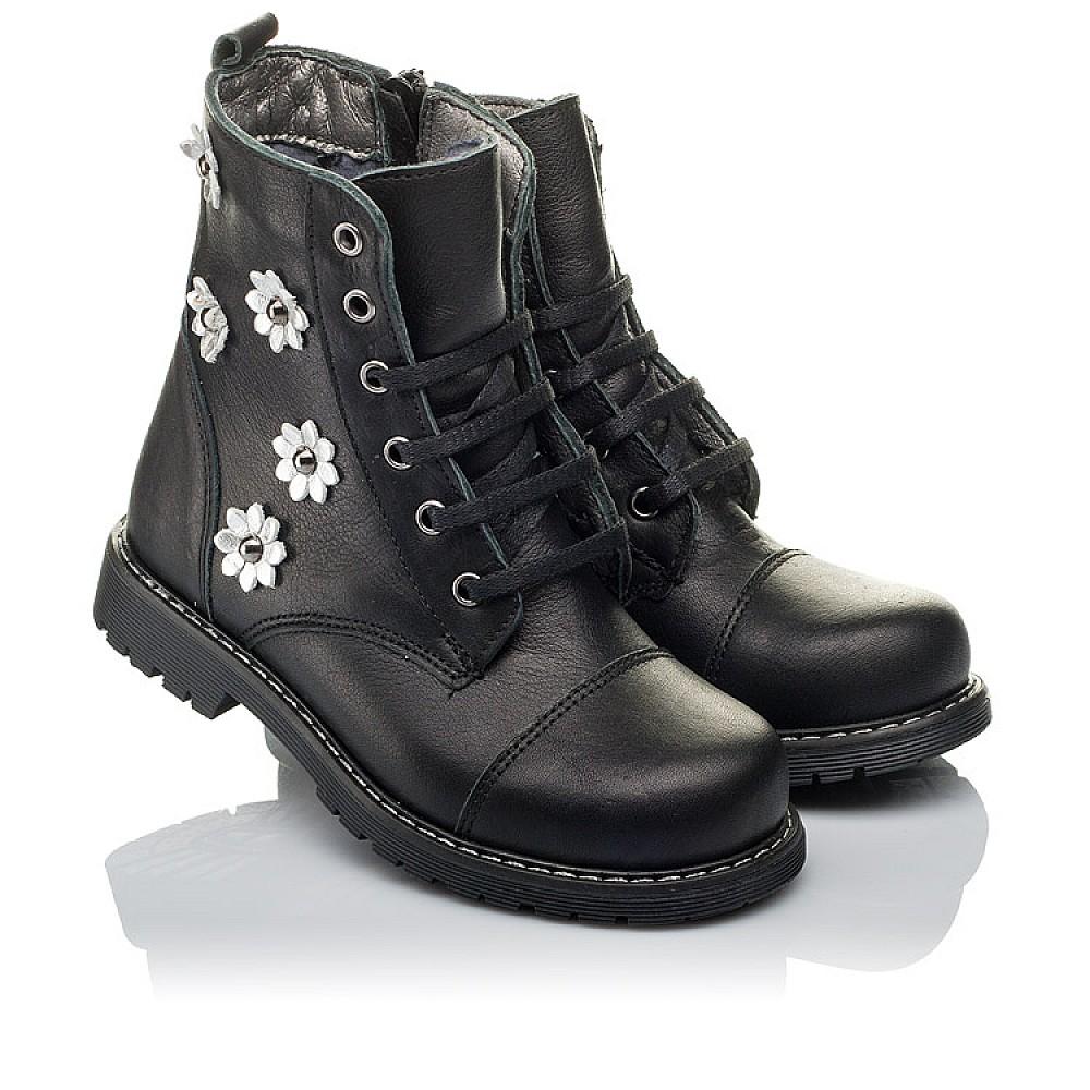 Детские демисезонные ботинки Woopy Orthopedic черные для девочек натуральная кожа размер 26-36 (3794) Фото 1