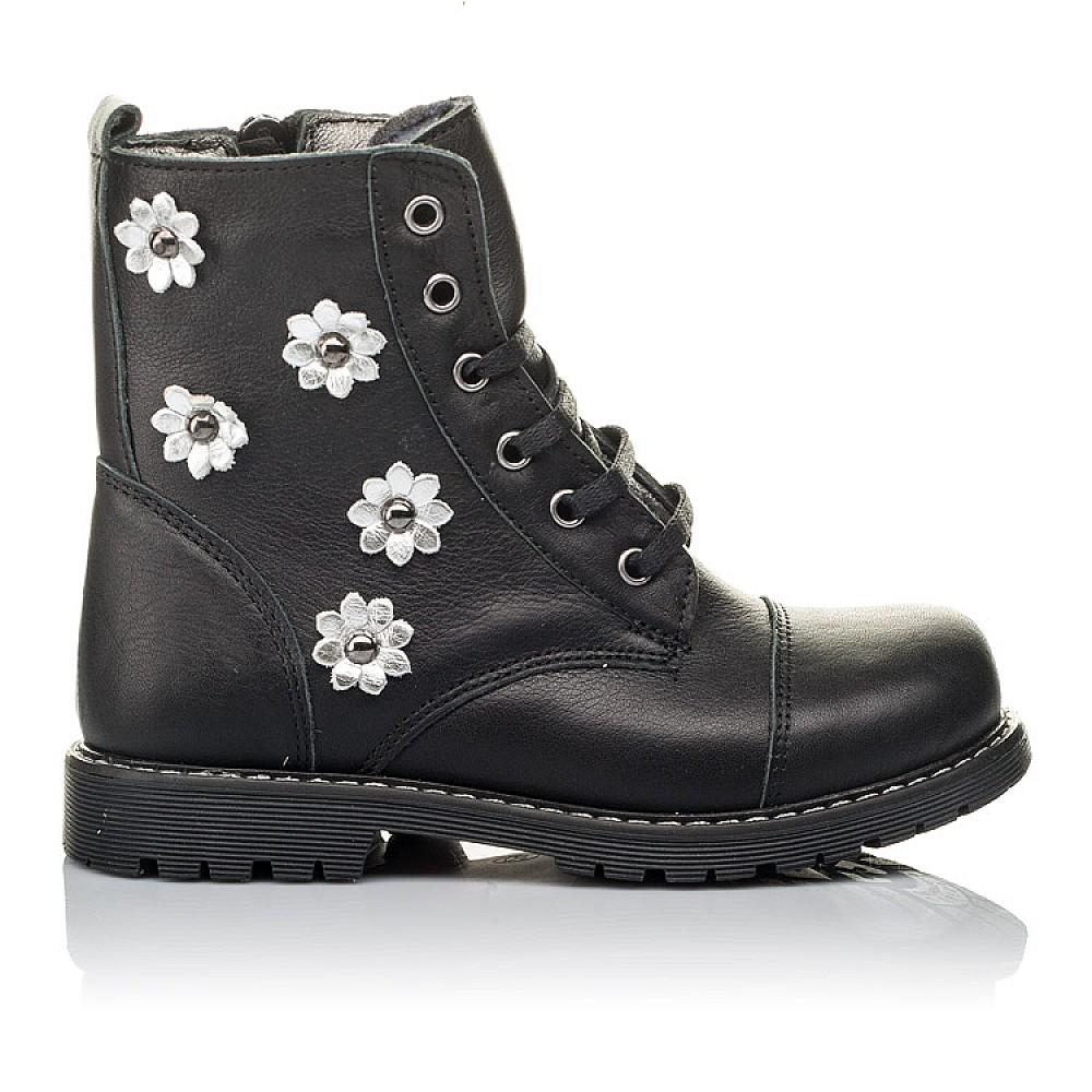 Детские демисезонные ботинки Woopy Orthopedic черные для девочек натуральная кожа размер 26-36 (3794) Фото 4