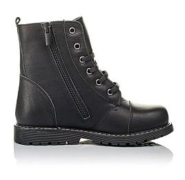 Для девочек Демисезонные ботинки  3794