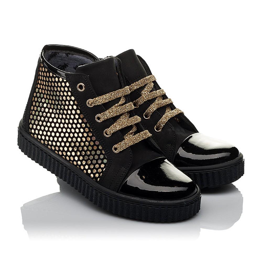 Детские демисезонные ботинки Woopy Orthopedic черные для девочек натуральный нубук, лаковая кожа размер 31-36 (3796) Фото 1