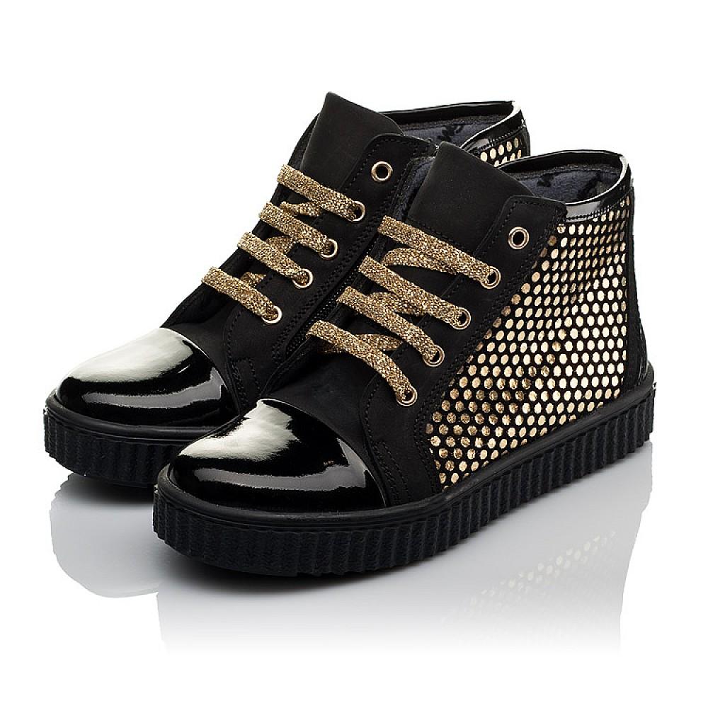 Детские демисезонные ботинки Woopy Orthopedic черные для девочек натуральный нубук, лаковая кожа размер 31-36 (3796) Фото 3