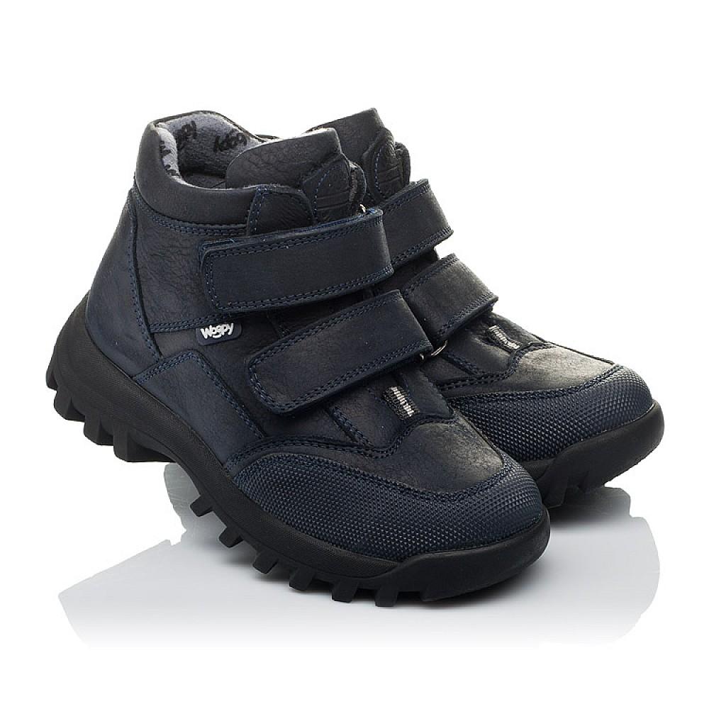 Детские демисезонные ботинки Woopy Orthopedic синие для мальчиков натуральный нубук размер 24-40 (3800) Фото 1