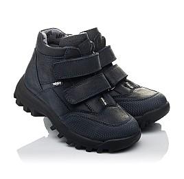 Детские демисезонные ботинки Woopy Orthopedic синие для мальчиков натуральный нубук размер 40-40 (3800) Фото 1