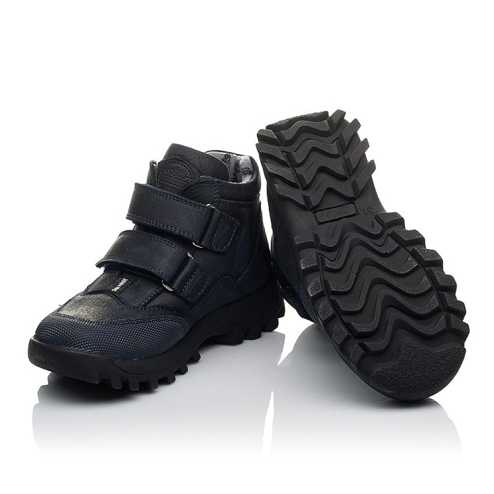 Детские демисезонные ботинки Woopy Orthopedic синие для мальчиков натуральный нубук размер 24-40 (3800) Фото 2