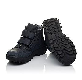 Детские демисезонные ботинки Woopy Orthopedic синие для мальчиков натуральный нубук размер 40-40 (3800) Фото 2