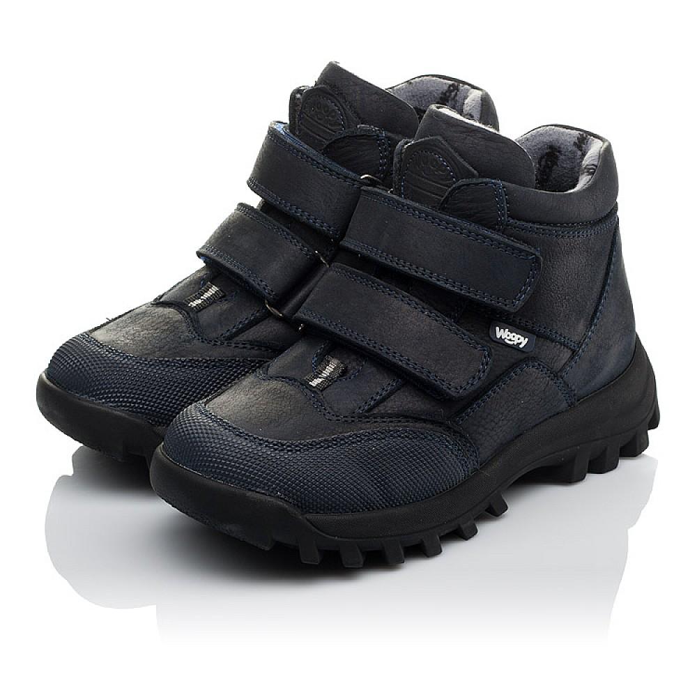 Детские демисезонные ботинки Woopy Orthopedic синие для мальчиков натуральный нубук размер 24-40 (3800) Фото 3