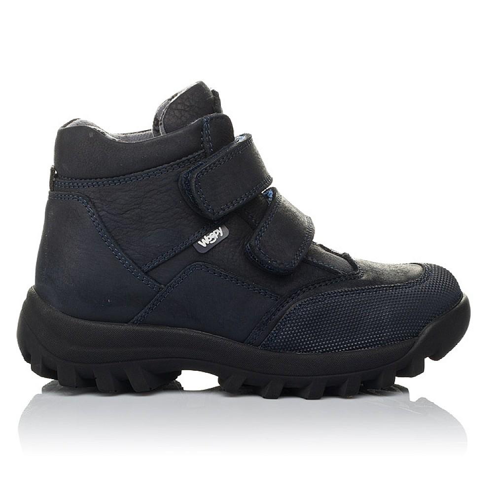 Детские демисезонные ботинки Woopy Orthopedic синие для мальчиков натуральный нубук размер 24-40 (3800) Фото 4