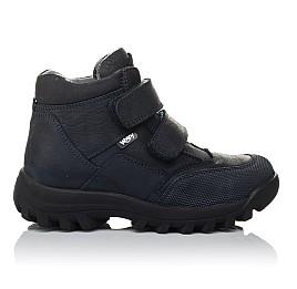 Детские демисезонные ботинки Woopy Orthopedic синие для мальчиков натуральный нубук размер 40-40 (3800) Фото 4