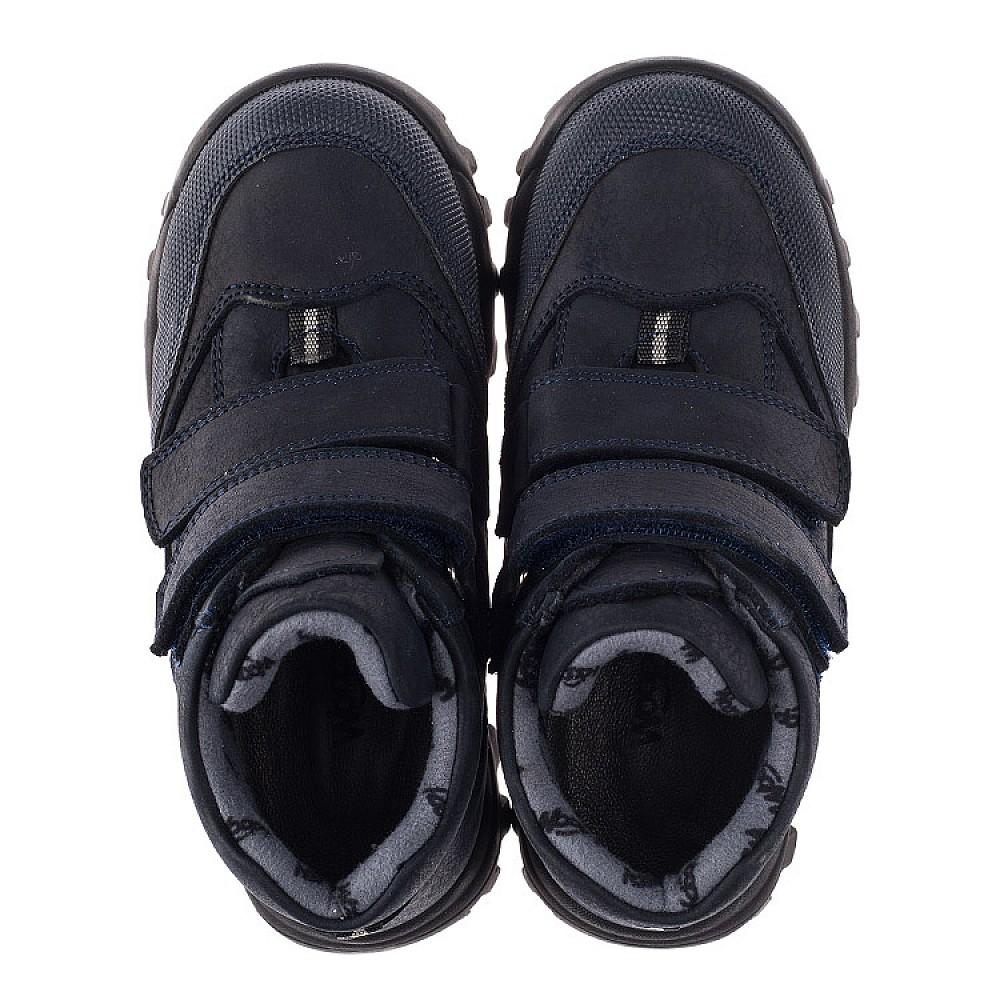 Детские демисезонные ботинки Woopy Orthopedic синие для мальчиков натуральный нубук размер 24-40 (3800) Фото 5