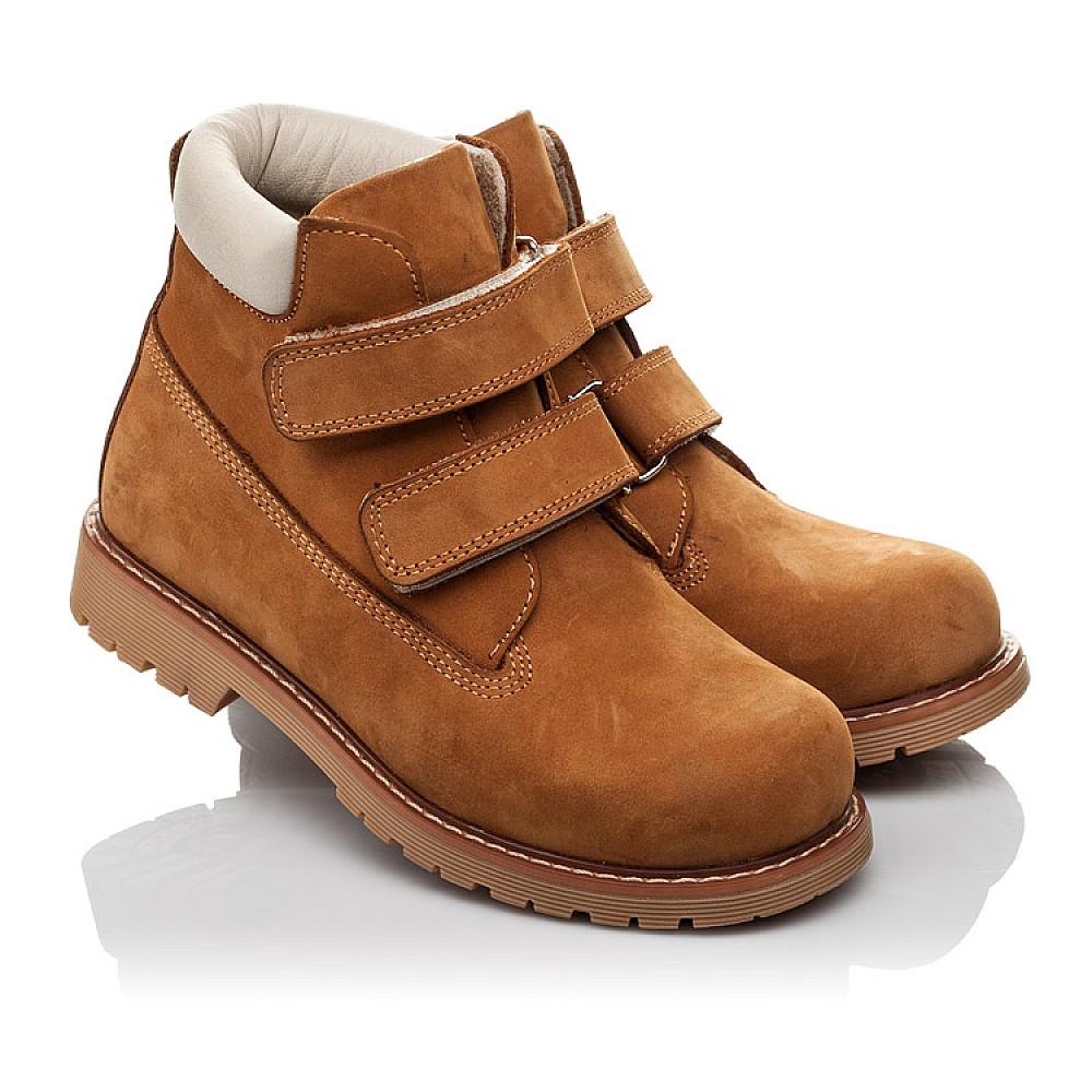 Детские демисезонные ботинки Woopy Orthopedic рыжие для мальчиков натуральный нубук размер 21-40 (3808) Фото 1