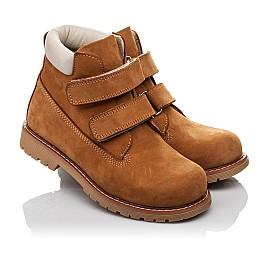 Детские демисезонные ботинки Woopy Orthopedic рыжие для мальчиков натуральный нубук размер 21-36 (3808) Фото 1