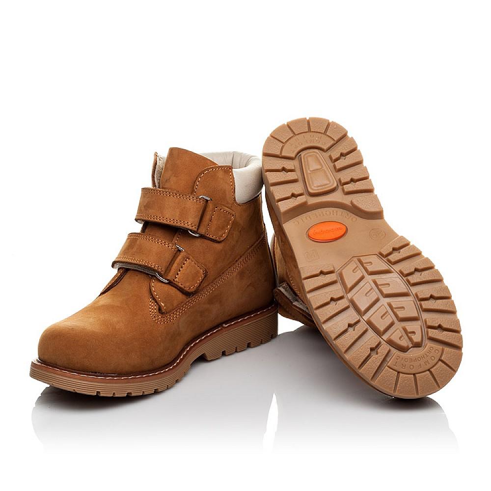 Детские демисезонные ботинки Woopy Orthopedic рыжие для мальчиков натуральный нубук размер 21-40 (3808) Фото 2
