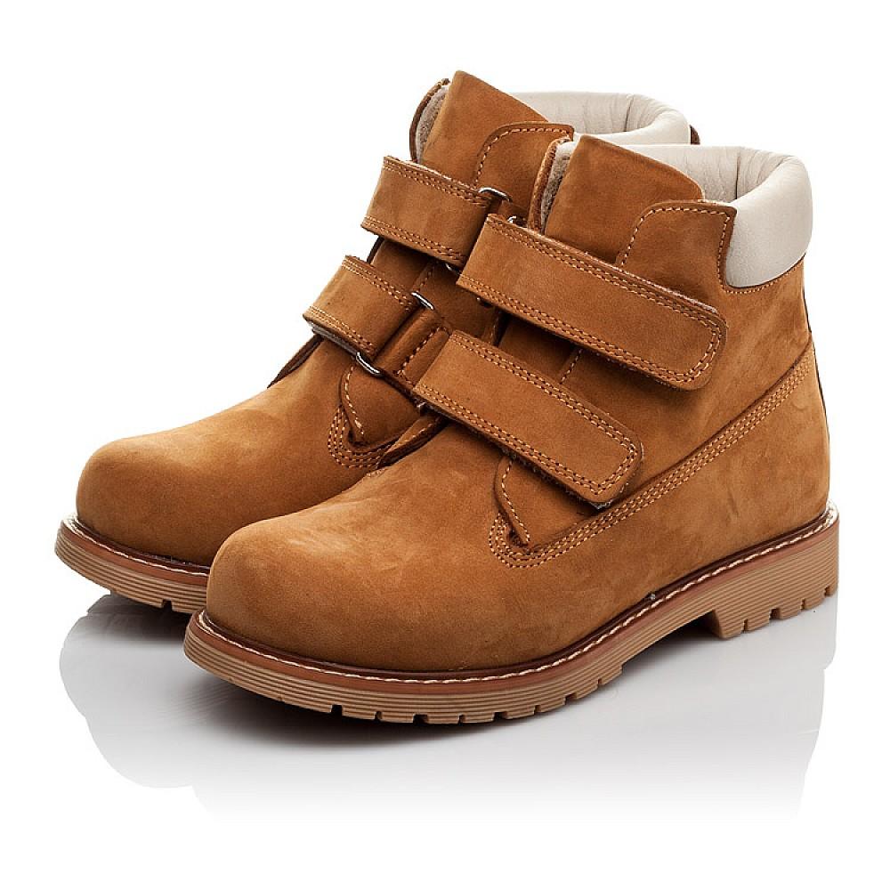 Детские демисезонные ботинки Woopy Orthopedic рыжие для мальчиков натуральный нубук размер 21-40 (3808) Фото 3
