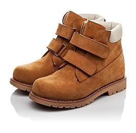 Детские демисезонные ботинки Woopy Orthopedic рыжие для мальчиков натуральный нубук размер 21-36 (3808) Фото 3