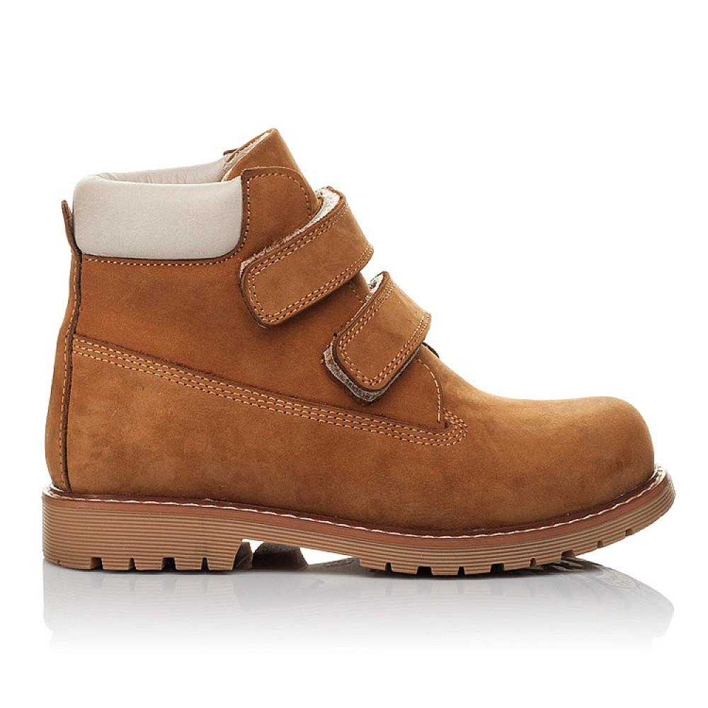 Детские демисезонные ботинки Woopy Orthopedic рыжие для мальчиков натуральный нубук размер 21-40 (3808) Фото 4