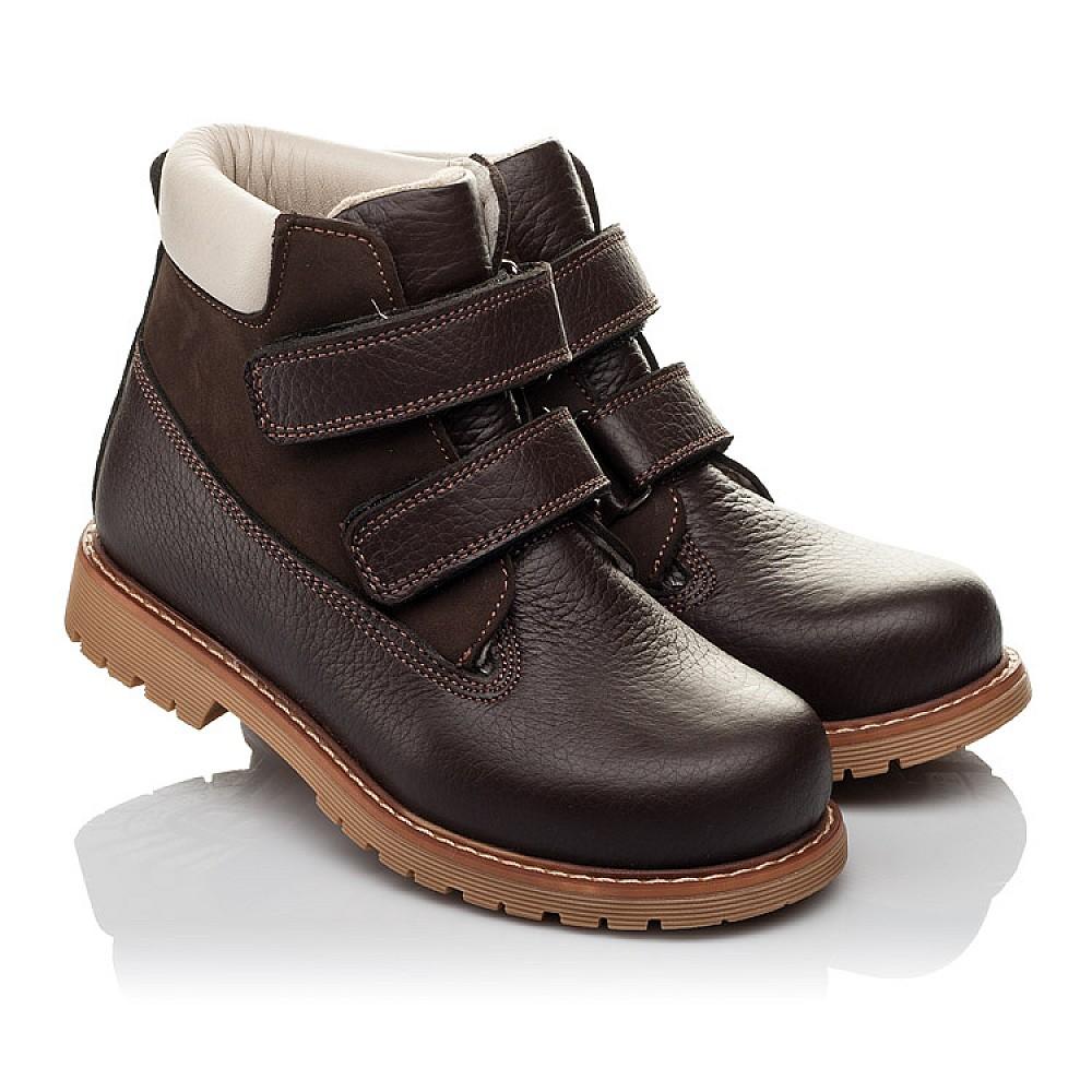 Детские демисезонные ботинки Woopy Orthopedic коричневые для мальчиков натуральный нубук размер 24-34 (3809) Фото 1