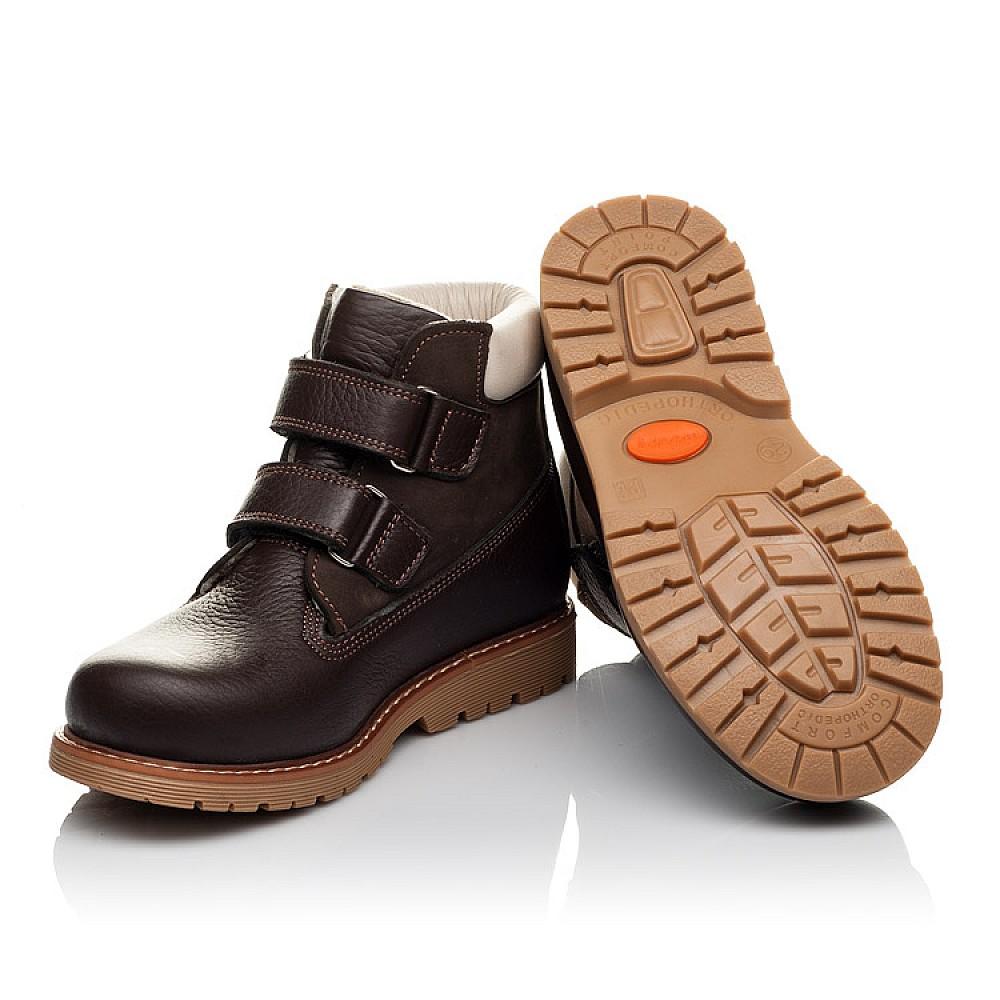 Детские демисезонные ботинки Woopy Orthopedic коричневые для мальчиков натуральный нубук размер 24-34 (3809) Фото 2