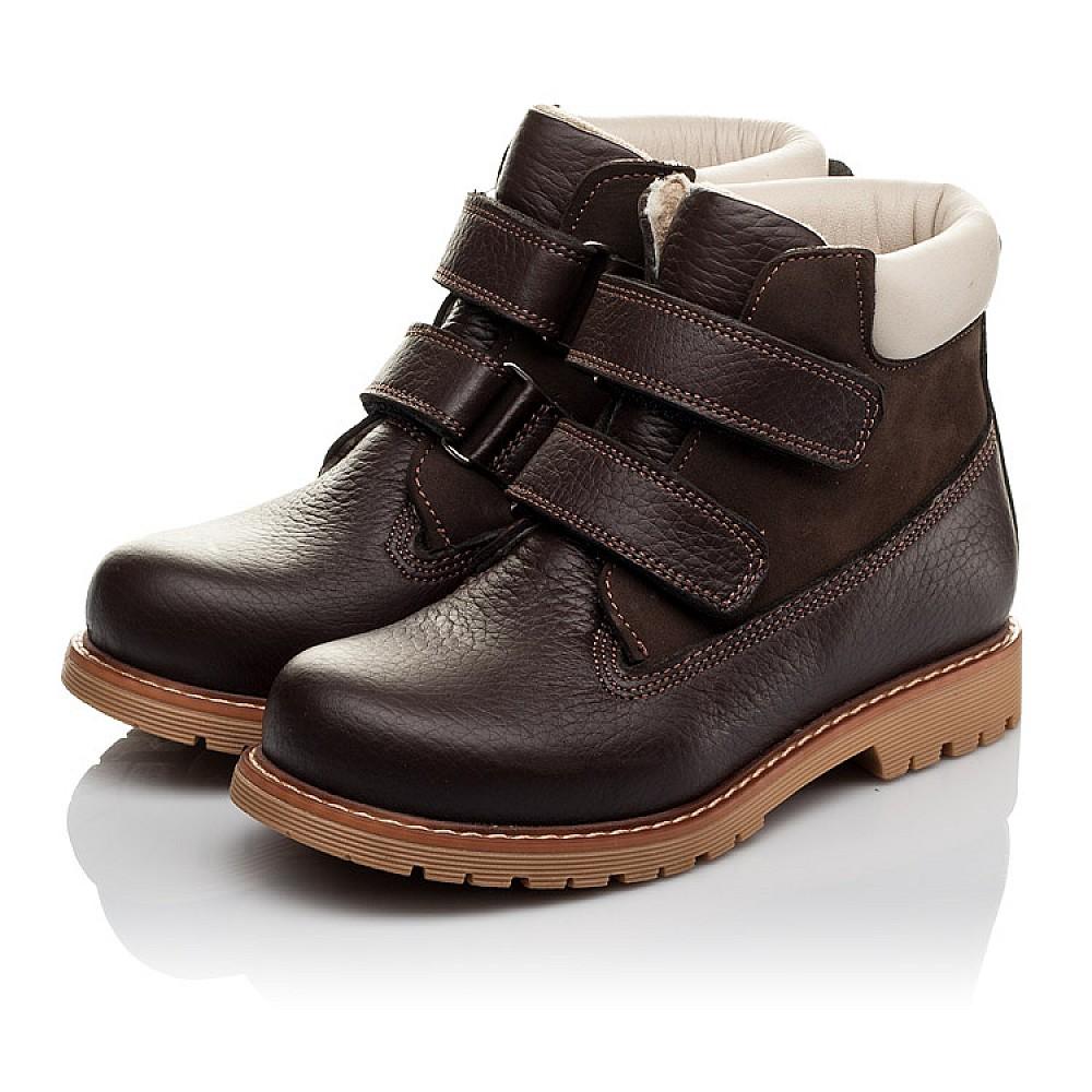 Детские демисезонные ботинки Woopy Orthopedic коричневые для мальчиков натуральный нубук размер 24-34 (3809) Фото 3