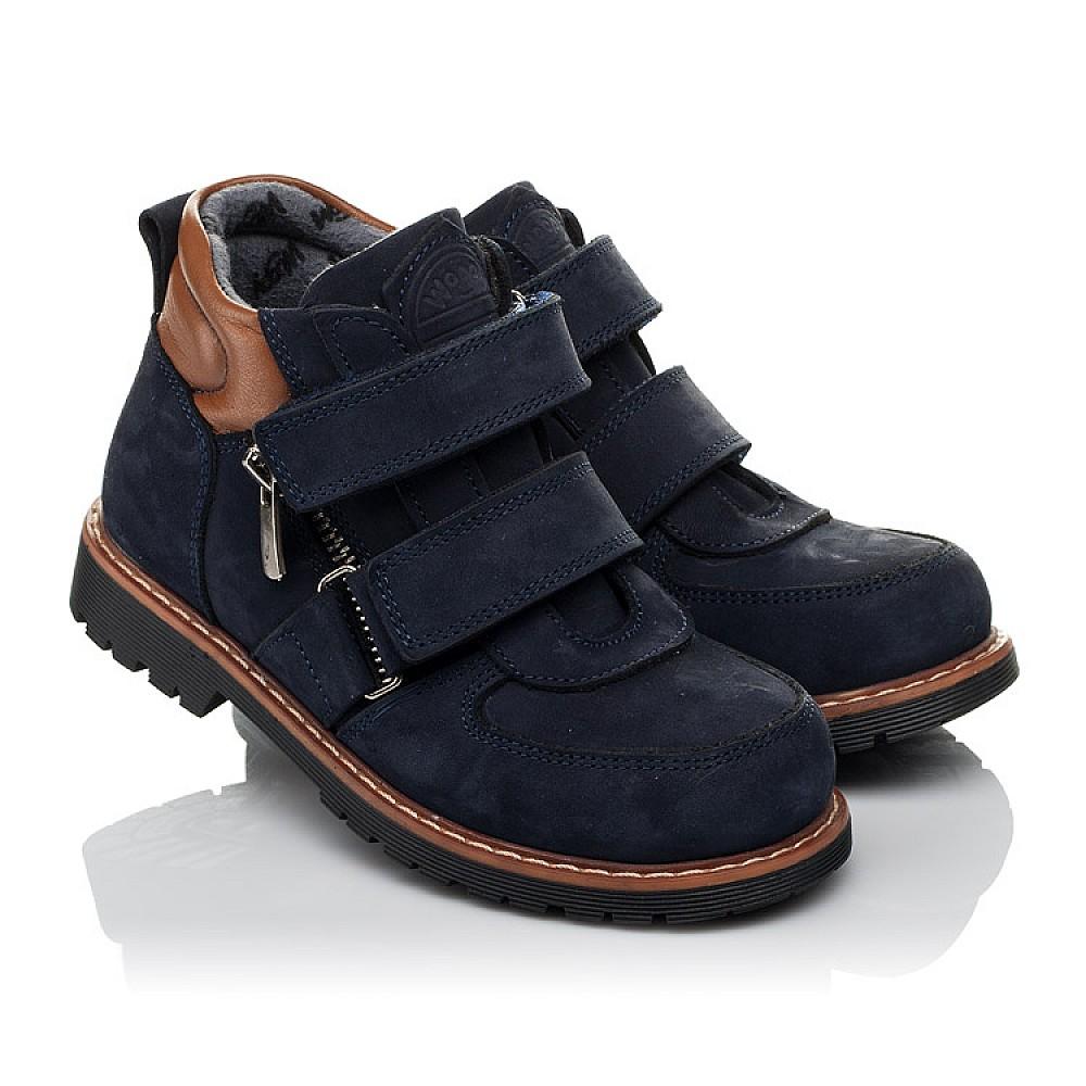 Детские демисезонные ботинки Woopy Orthopedic темно-синие для мальчиков натуральный нубук размер 24-34 (3810) Фото 1