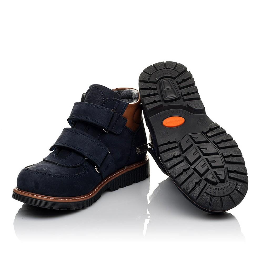 Детские демисезонные ботинки Woopy Orthopedic темно-синие для мальчиков натуральный нубук размер 24-34 (3810) Фото 2