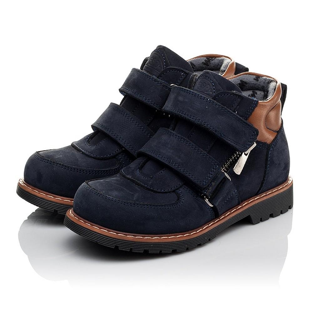 Детские демисезонные ботинки Woopy Orthopedic темно-синие для мальчиков натуральный нубук размер 24-34 (3810) Фото 3
