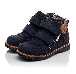 Детские демисезонные ботинки Woopy Orthopedic темно-синие для мальчиков натуральный нубук размер 25-33 (3810) Фото 3