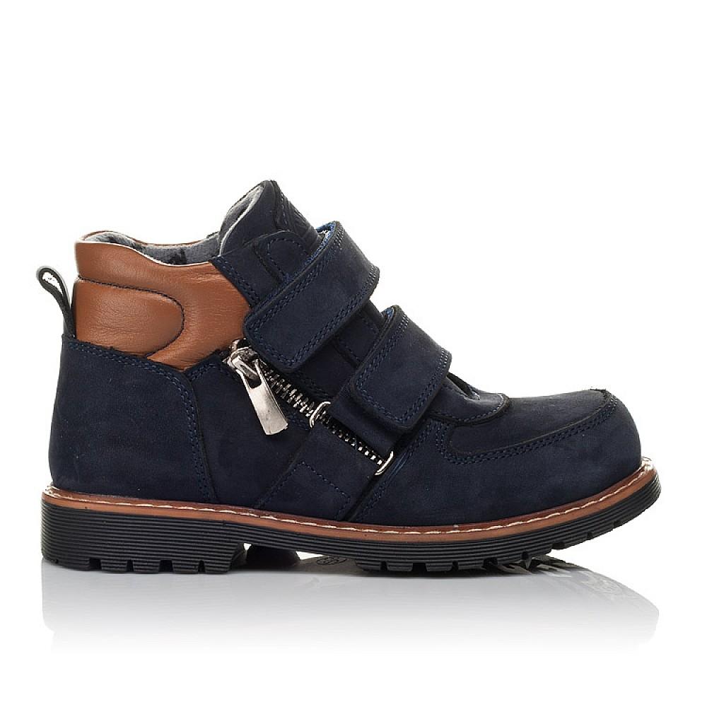 Детские демисезонные ботинки Woopy Orthopedic темно-синие для мальчиков натуральный нубук размер 24-34 (3810) Фото 4