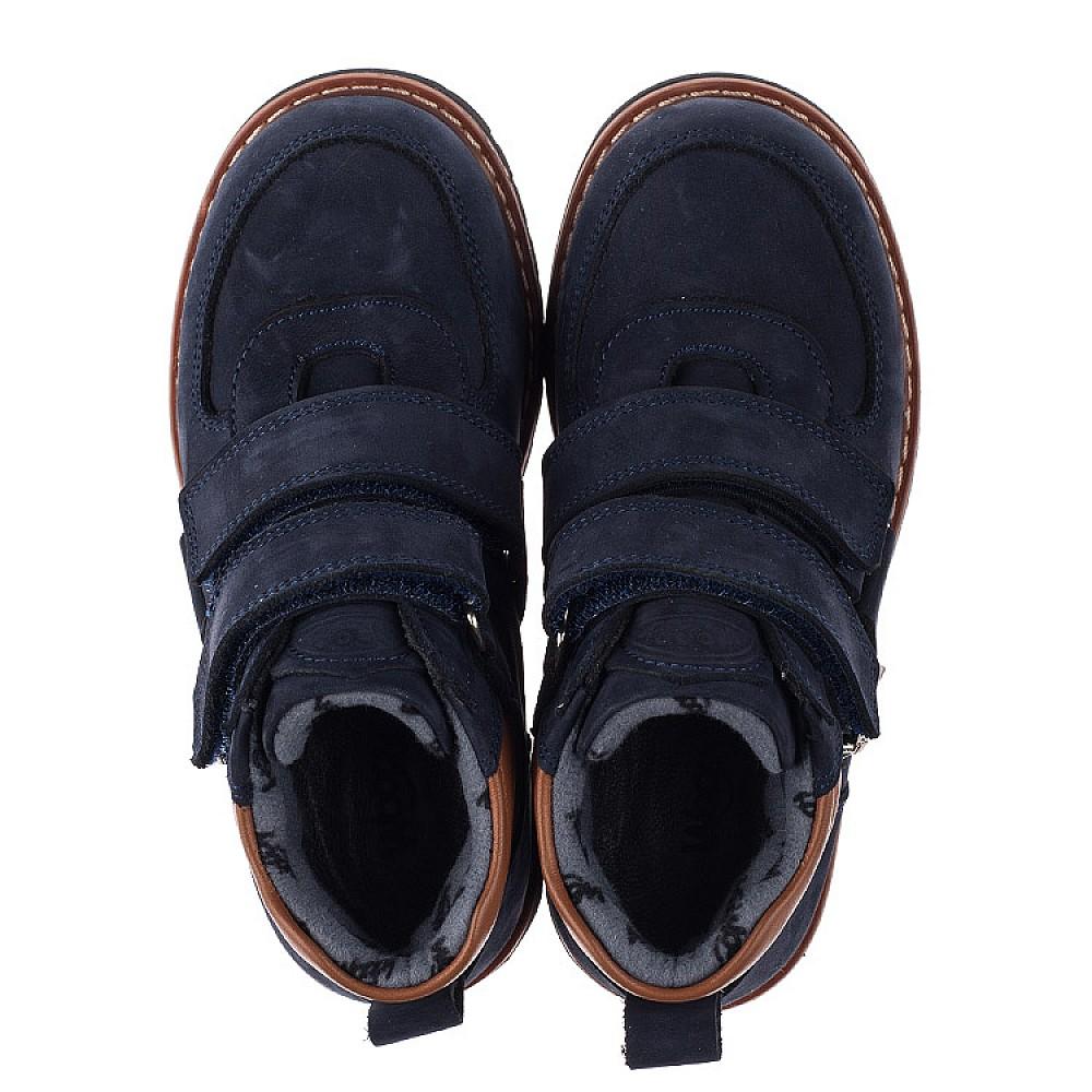 Детские демисезонные ботинки Woopy Orthopedic темно-синие для мальчиков натуральный нубук размер 24-34 (3810) Фото 5