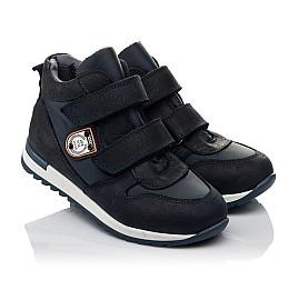Ботинки Демисезонные ботинки  3811