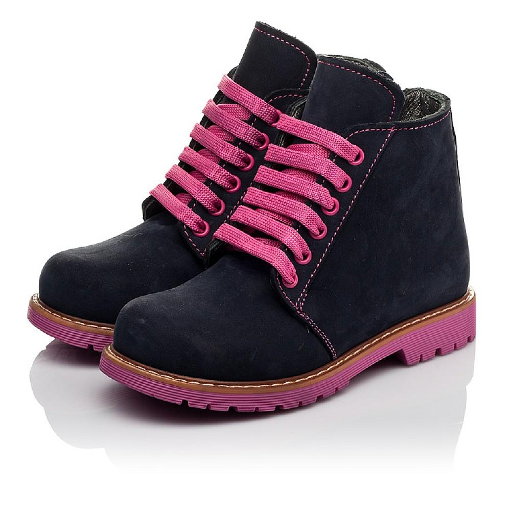 Детские демисезонные ботинки Woopy Orthopedic темно-синие для девочек натуральный нубук размер 23-33 (3812) Фото 3