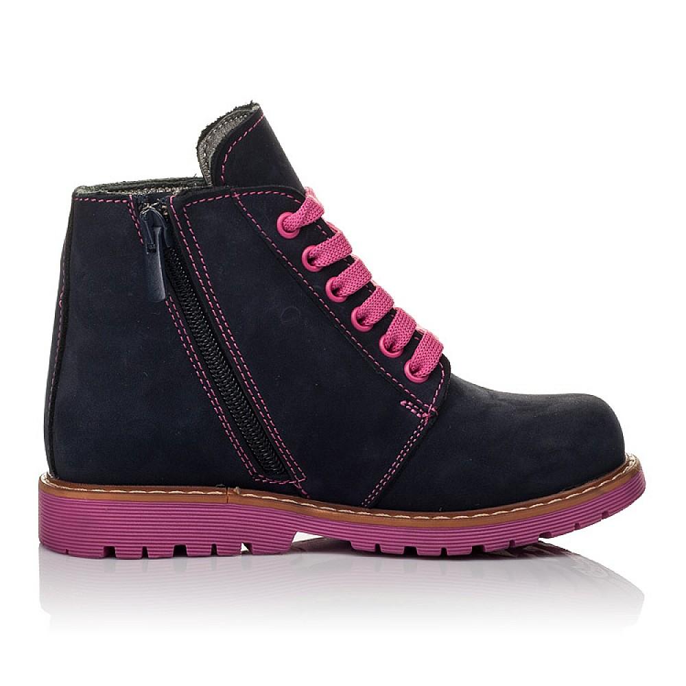 Детские демисезонные ботинки Woopy Orthopedic темно-синие для девочек натуральный нубук размер 23-33 (3812) Фото 5