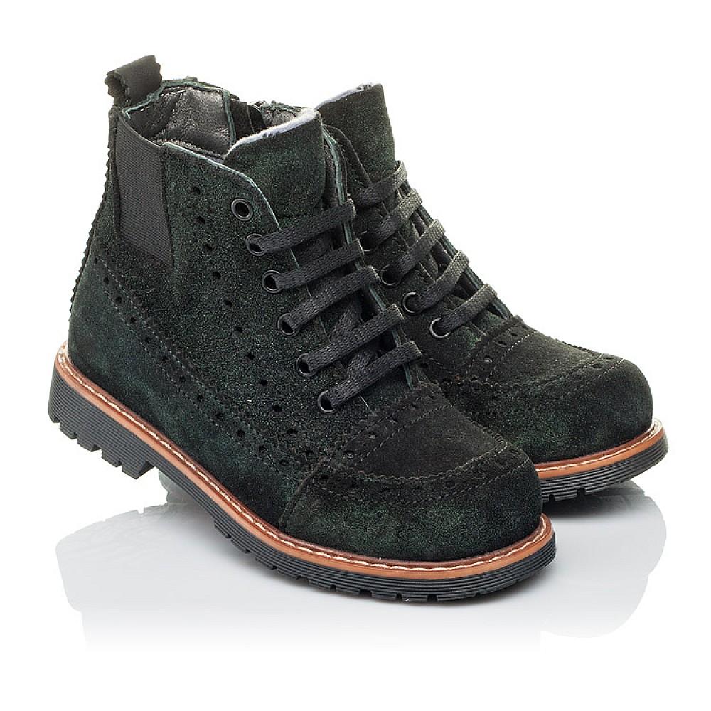 Детские демисезонные ботинки Woopy Orthopedic зеленые для девочек натуральная замша размер 23-33 (3814) Фото 1