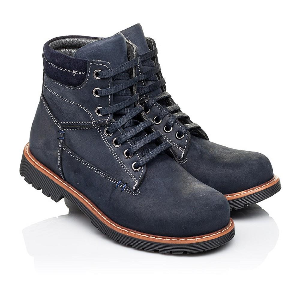 Детские демисезонные ботинки Woopy Orthopedic темно-синие для девочек натуральный нубук размер 30-40 (3815) Фото 1