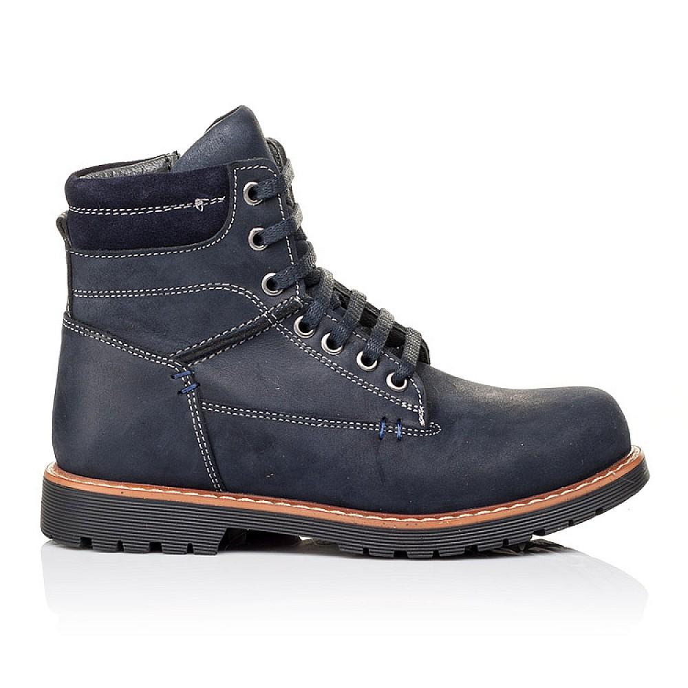 Детские демисезонные ботинки Woopy Orthopedic темно-синие для девочек натуральный нубук размер 30-40 (3815) Фото 4
