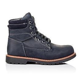 Для девочек Демисезонные ботинки  3815