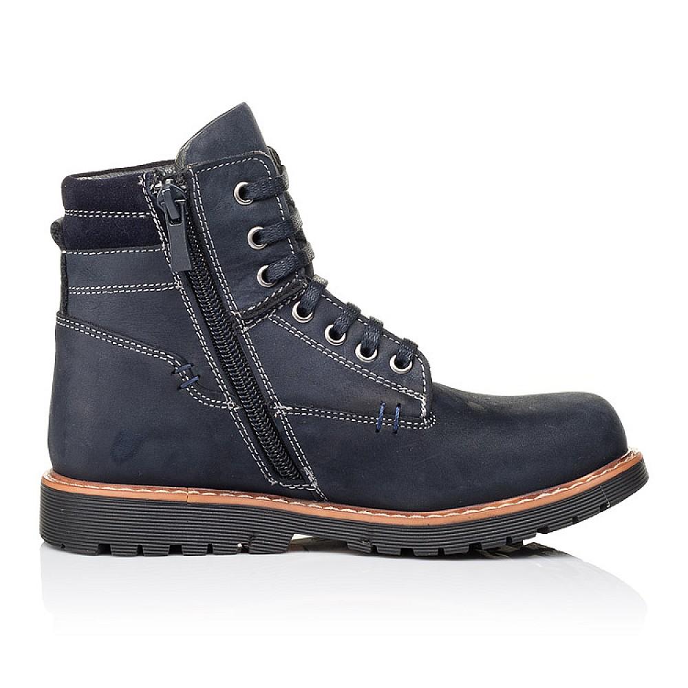 Детские демисезонные ботинки Woopy Orthopedic темно-синие для девочек натуральный нубук размер 30-40 (3815) Фото 5