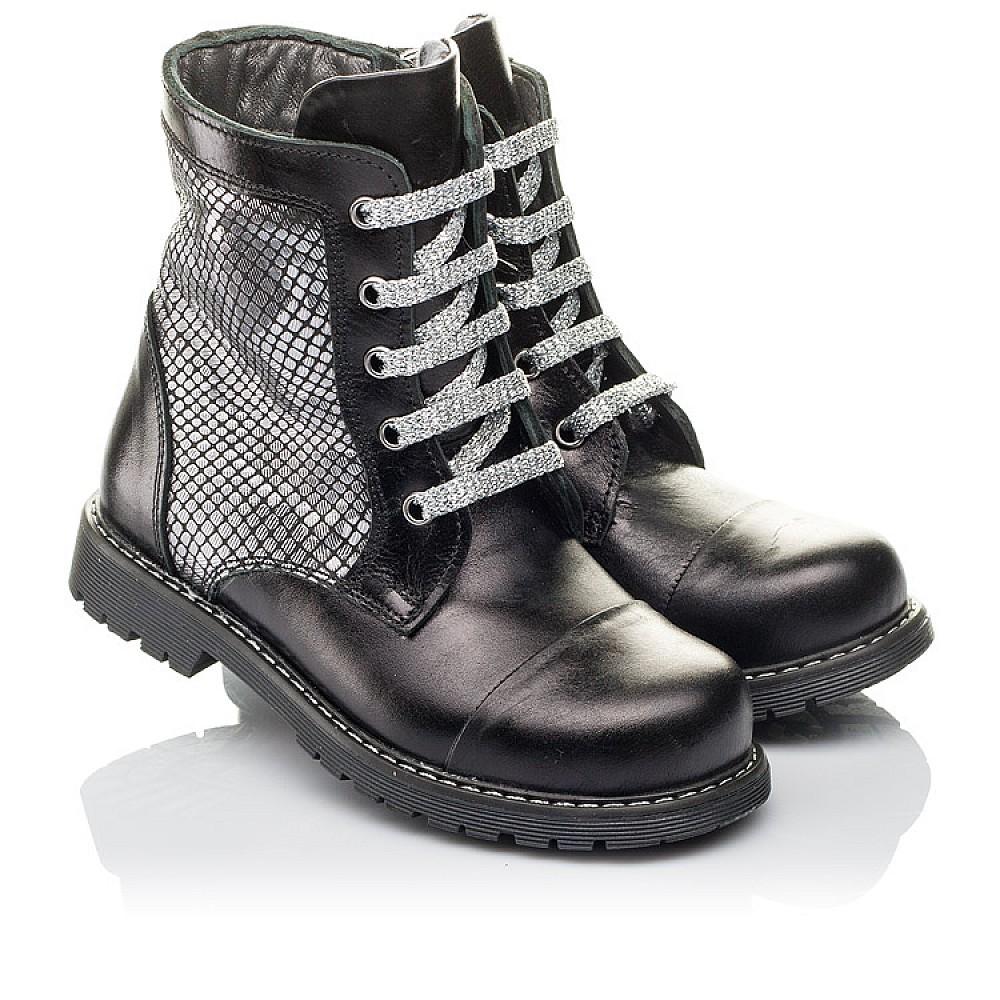 Детские демисезонные ботинки Woopy Orthopedic черные, серебряные для девочек натуральная кожа размер 26-36 (3816) Фото 1