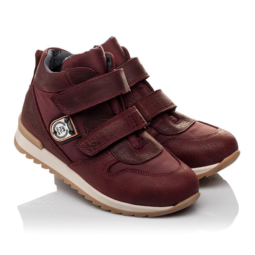 Детские демисезонные ботинки Woopy Orthopedic бордовые для девочек натуральная кожа, текстиль размер 27-35 (3817) Фото 1