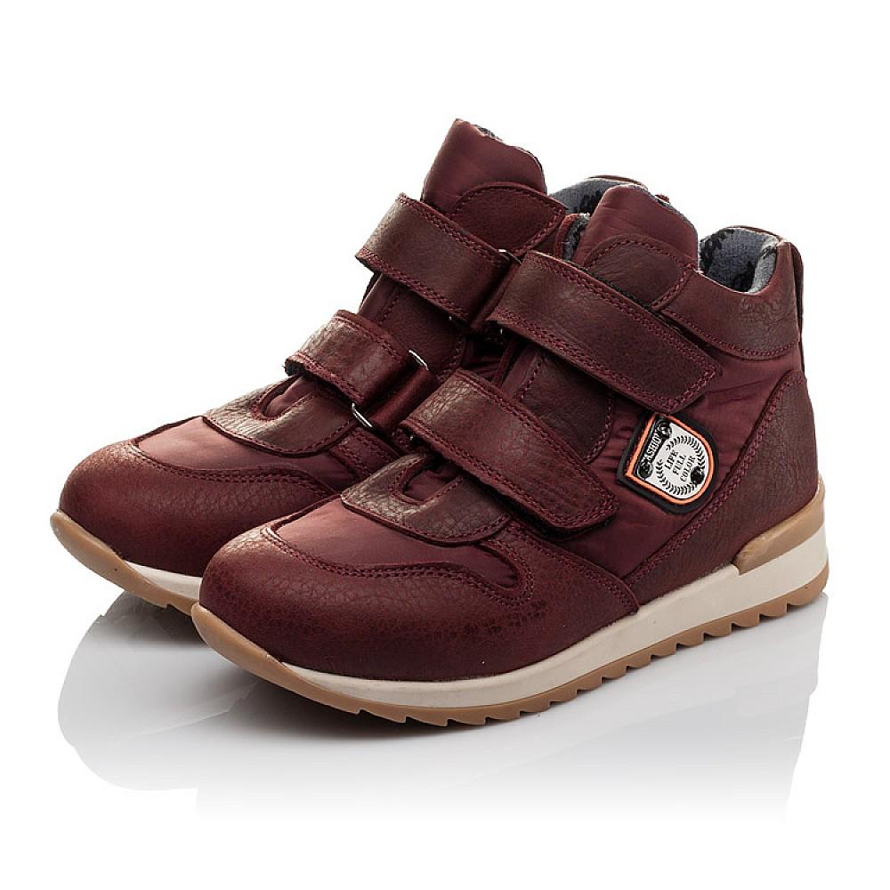 Детские демисезонные ботинки Woopy Orthopedic бордовые для девочек натуральная кожа, текстиль размер 27-35 (3817) Фото 2