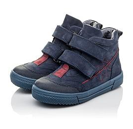 Детские демисезонные ботинки Woopy Orthopedic темно-синие для девочек натуральный нубук размер 21-30 (3818) Фото 3
