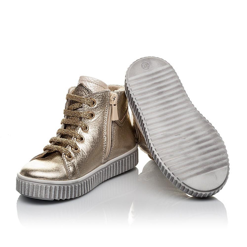 Детские демисезонные ботинки Woopy Orthopedic золотые для девочек натуральная кожа размер 21-36 (3819) Фото 2