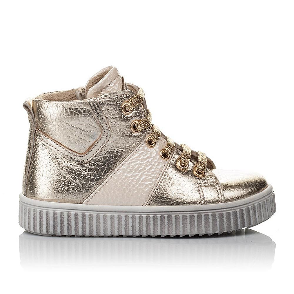 Детские демисезонные ботинки Woopy Orthopedic золотые для девочек натуральная кожа размер 21-36 (3819) Фото 4