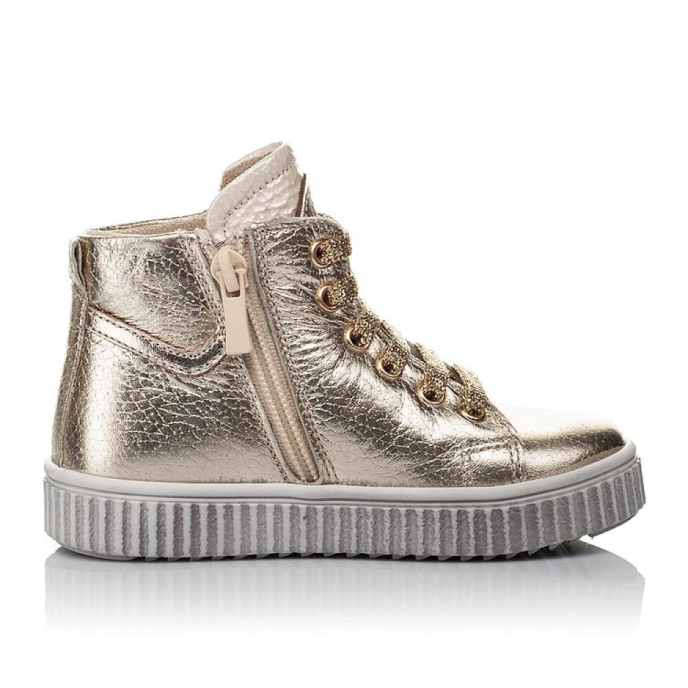 Детские демисезонные ботинки Woopy Orthopedic золотые для девочек натуральная кожа размер 21-36 (3819) Фото 5