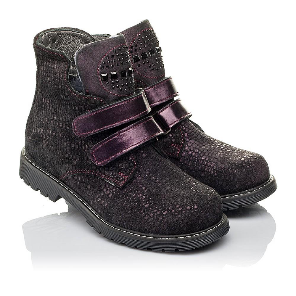 Детские демисезонные ботинки Woopy Orthopedic бордовые для девочек натуральный нубук размер 26-36 (3821) Фото 1