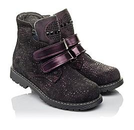 Детские демисезонные ботинки Woopy Orthopedic бордовые для девочек натуральный нубук размер 32-32 (3821) Фото 1