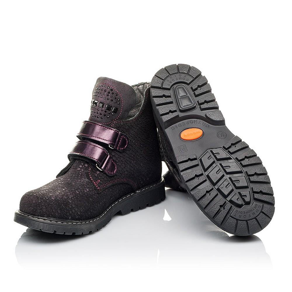 Детские демисезонные ботинки Woopy Orthopedic бордовые для девочек натуральный нубук размер 26-36 (3821) Фото 2